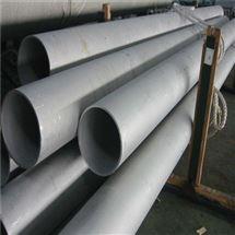 GB/T14976-2012不锈钢流体无缝管厂家