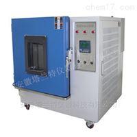 HS-100臺式恒溫恒濕試驗設備