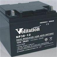 12V38AH威杨蓄电池NP38-12含税运