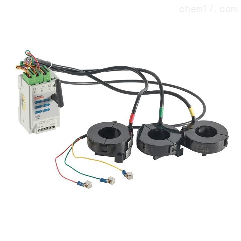 PEMS環保分表計電智能監管系統