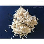 蛋白质提取脱色脱盐树脂D3520