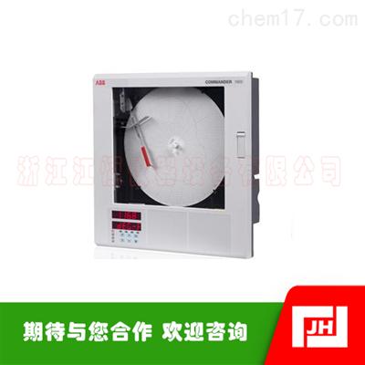 ABB PR100/0210打印头