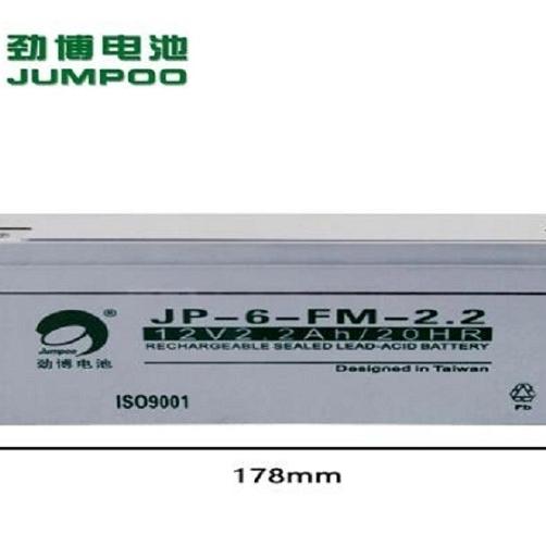 劲博蓄电池JP-6-FM-2.2总代理