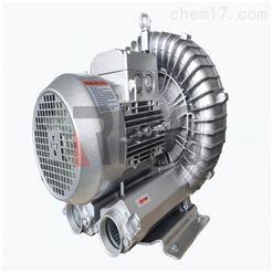 气体处理用高压鼓风机/高效高压力