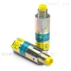 丹麦miniBOOSTER HC2W系列液压增压器