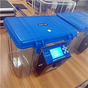 VOCs采样器 非甲烷总烃采样箱