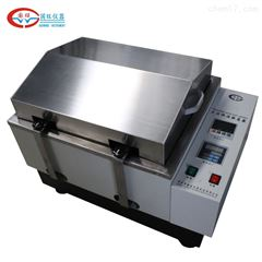 SHZ-82水浴恒温振荡器生产厂家