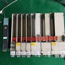 全系列西门子伺服驱动器维修流程