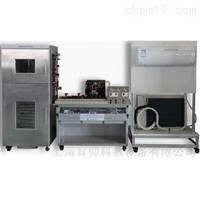 YUY-ZLZR空调制冷综合实训装置