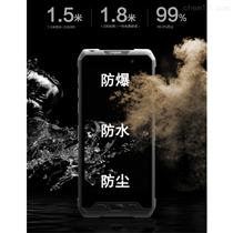 EXP2020本安型多功能防爆终端