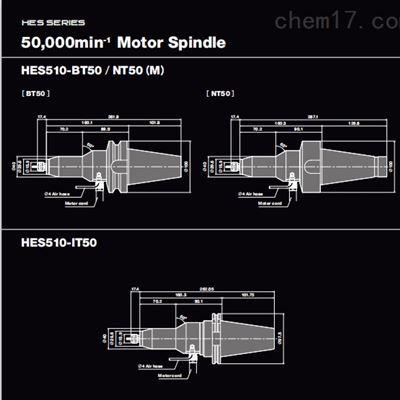 代理日本NSK中西高速主轴HES510-BT50现货