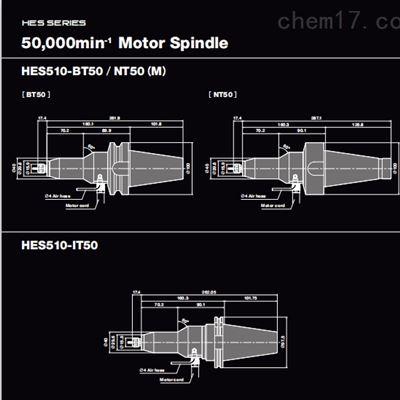 日本NSK中西高速主轴HES510-NT50(M)现货