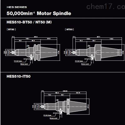 代理日本NSK中西高速主轴HES510-IT50现货