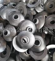 ZG45Cr20Co20Ni20Mo3W3高硫炉用铸件