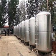 PG-1000二手制药不锈钢储罐耐腐蚀耐酸碱卫生环保