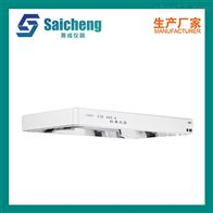 D65/A标准对色箱 标准光源 印刷看台