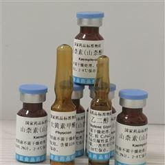 环己烷中肟菌酯标准品
