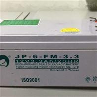 JP-6-FM-3.3劲博蓄电池12V3.3AH紧急照明器材