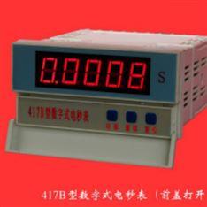 417B數字電秒表