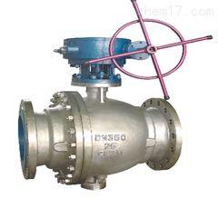 Q347F-25CP-350固定式球阀