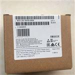 营口西门子S7-1200CPU模块代理商
