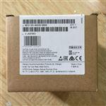 葫芦岛西门子S7-1200CPU模块代理商