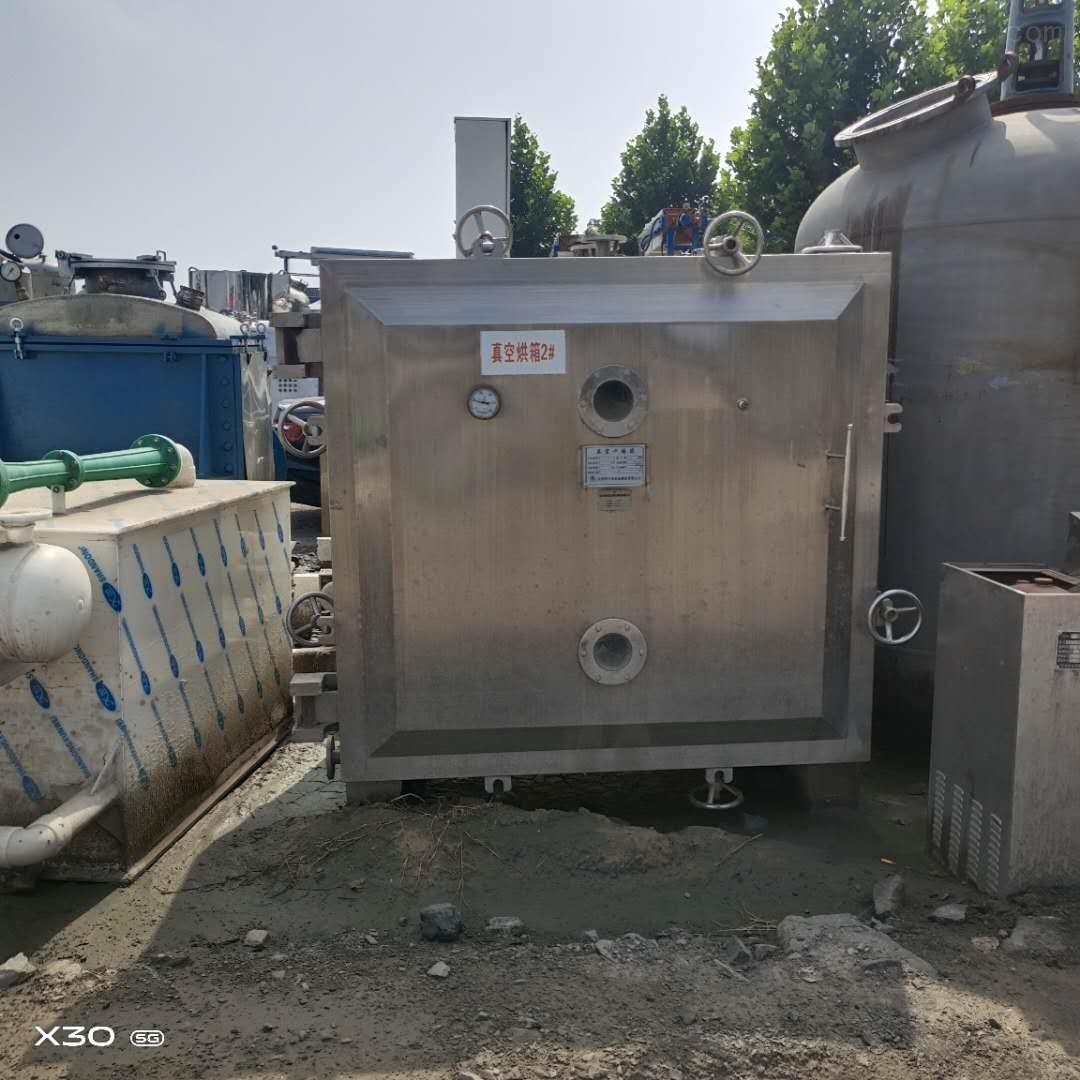 本公司常年回收 高压冷风冷冻机