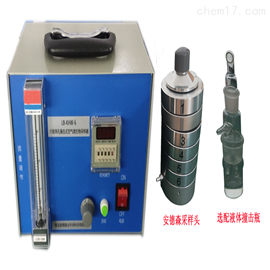 LB-KHW-6路博六级筛孔空气微生物采样器