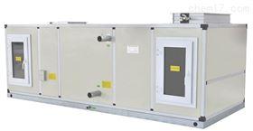 CK/ZCK系列雙冷高效熱泵型地下工程除濕空調機組