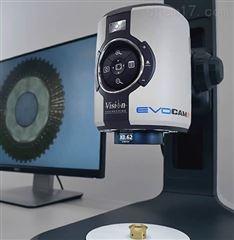 EVO Cam II 高性能全高清数码显微镜