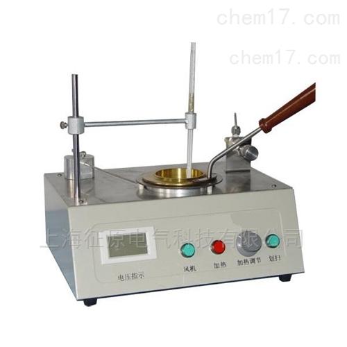 石油化工开口闪点测定仪(手动型)