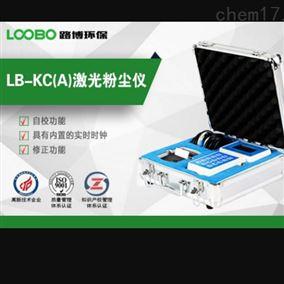 现货优质在线式激光粉尘检测仪