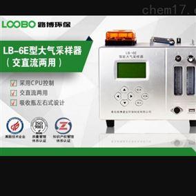 优质现货大气采样器