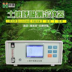 HM-T80X恒美土壤碳通量自动测量系统