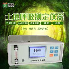 HM-T80X恒美土壤呼吸测量系统