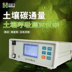 HM-T80X恒美土壤呼吸测定仪器