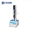HD-B602纸张拉力机