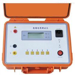 10KV高压绝缘电阻测试仪 五级承试设备