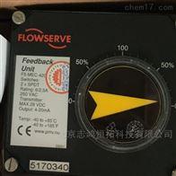 F5-MEC-420FLOWSERVE旗下PMV阀门定位器电磁阀反馈装置