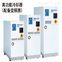 日本原装进口SMC深冷器高性能变频型HRZ系列