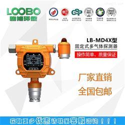 LB-MD4X固定式多气体探测器