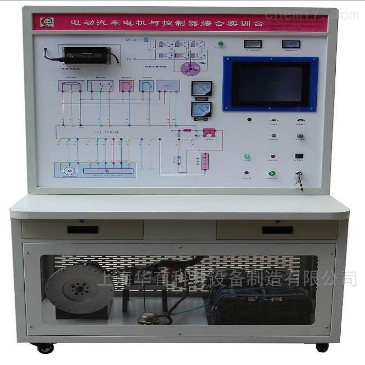 纯电动汽车电机控制系统实训台