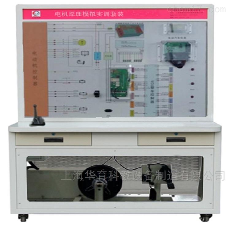 电池管理系统实训台