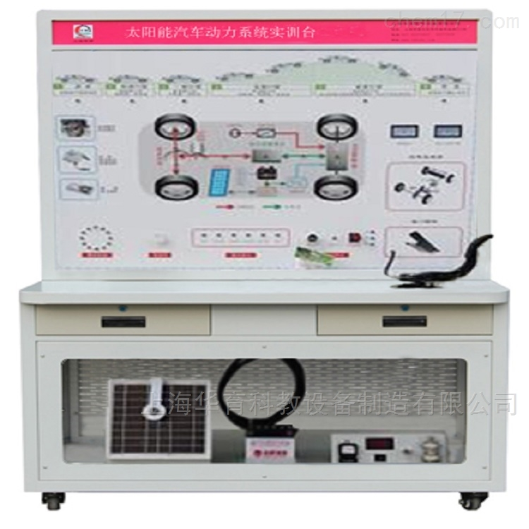 汽车燃料电池系统实验台