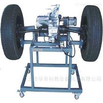 汽车动力传动系统实训设备