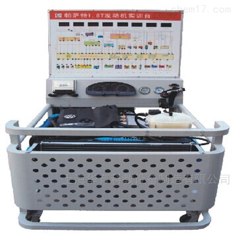 电控发动机实验装置