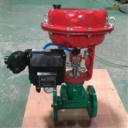 G641F46-16C气动衬氟隔膜阀
