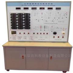 太阳能发电实训装置