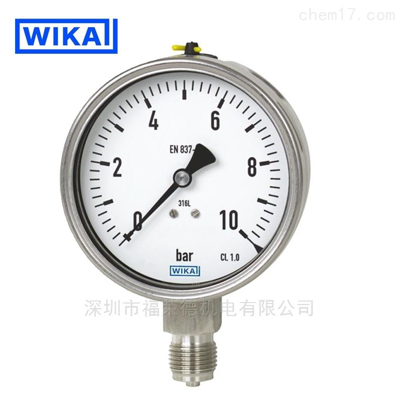 WIKA耐震波登管压力表213.53.063系列