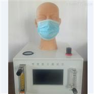 口/罩呼吸气阻力测试仪测定设备